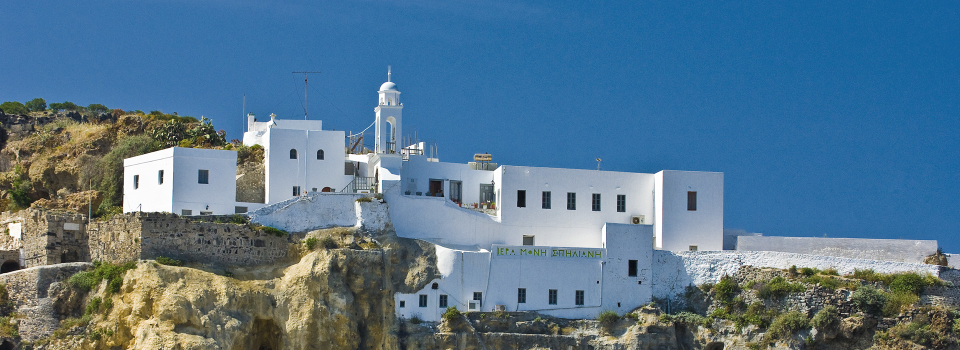 DISCOVER NISYROS